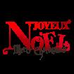 joyeuxnoel (2)